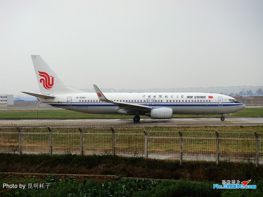 Re:昆明跑道03,4度,寒风中的钻石+漂亮灰机 BOEING 737-800 B-5391 中国昆明巫家坝机场