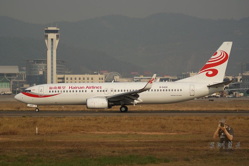 >>[原创]【深圳飞友会】大家来看这架另类的海航新飞机b-5407,不知道
