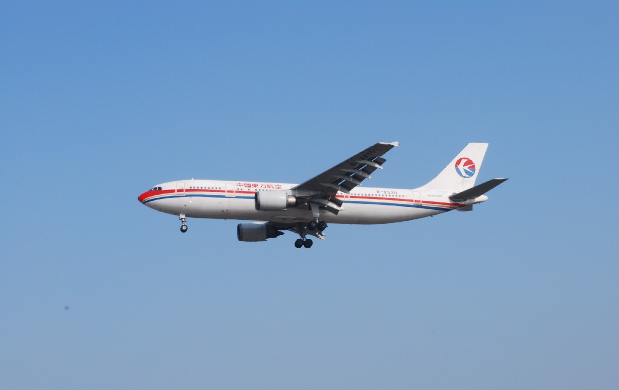 Re:[原创]时隔一个月,冒一下泡。发图90张 AIRBUS A300B4-605R B-2330 中国上海浦东机场