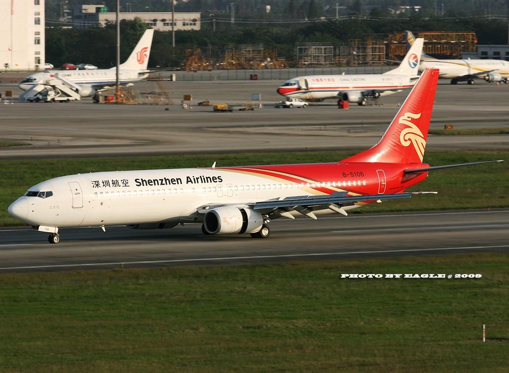 Re:[原创]全方位的CTU.(时间:06-08) BOEING 737-900 B-5106 中国成都双流机场