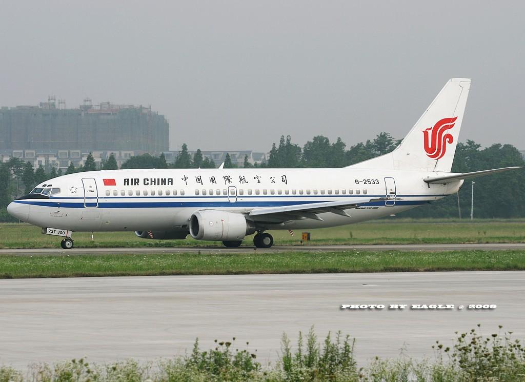 Re:[原创]全方位的CTU.(时间:06-08) BOEING 737-300 B-2533 中国成都双流机场
