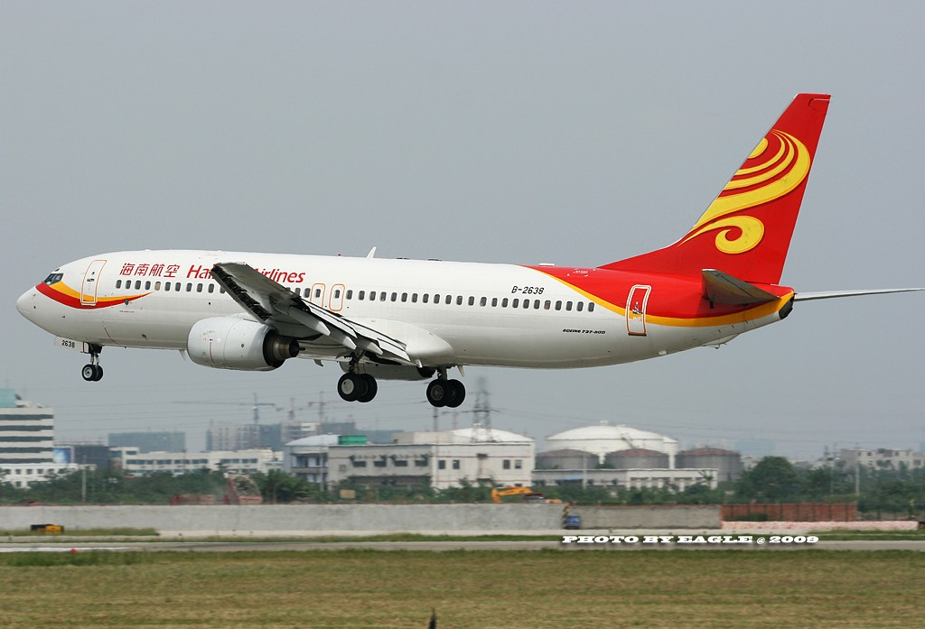 Re:[原创]全方位的CTU.(时间:06-08) BOEING 737-800 B-2638 中国成都双流机场
