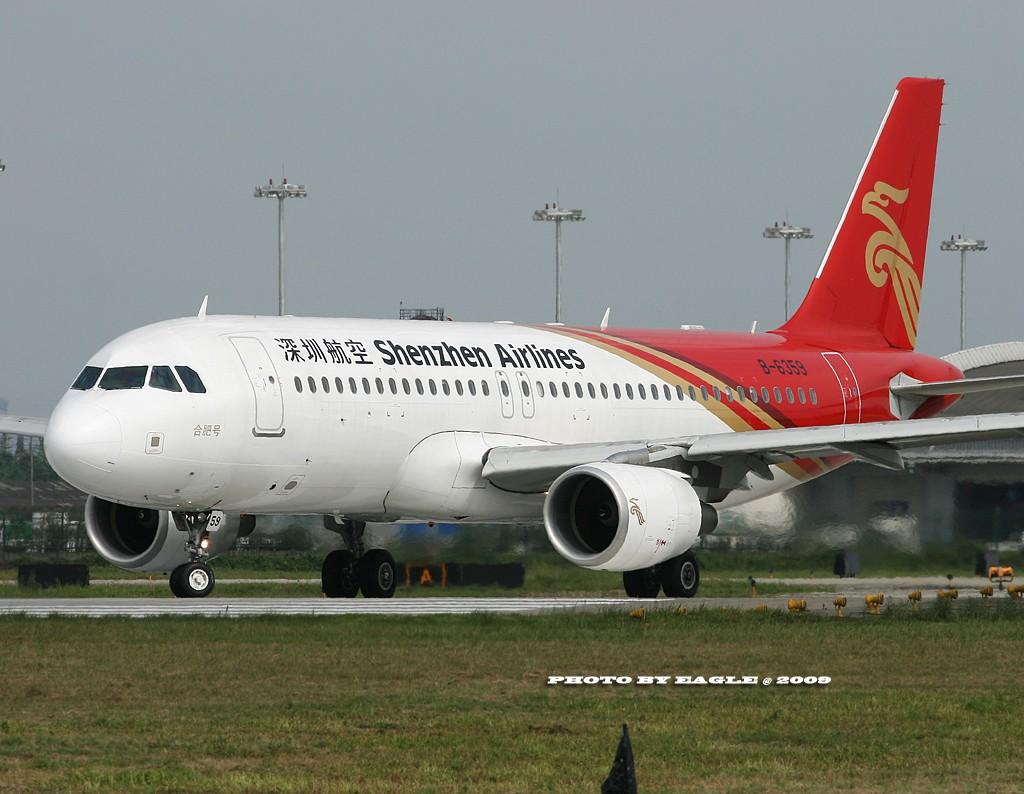 Re:[原创]全方位的CTU.(时间:06-08) AIRBUS A320-200 B-6359 中国成都双流机场