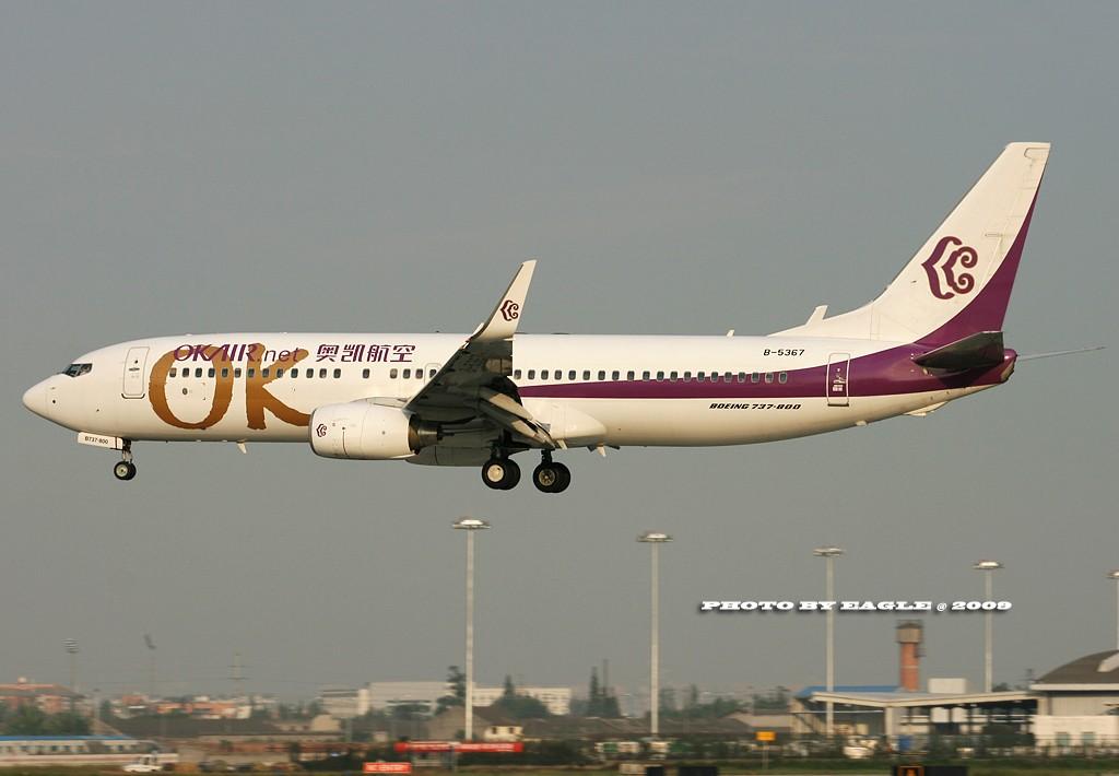 Re:[原创]全方位的CTU.(时间:06-08) BOEING 737-800 B-5367 中国成都双流机场