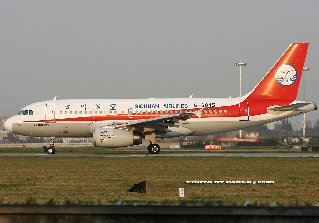 Re:[原创]全方位的CTU.(时间:06-08) AIRBUS A319-100 B-6045 中国成都双流机场