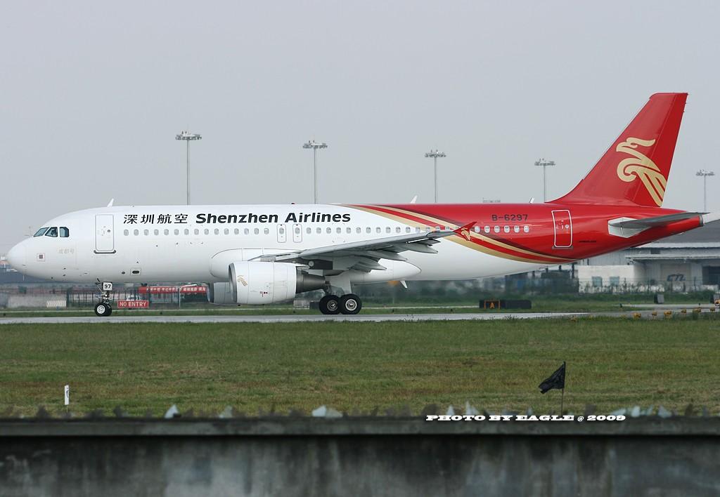 Re:[原创]全方位的CTU.(时间:06-08) AIRBUS A320-200 B-6297 中国成都双流机场