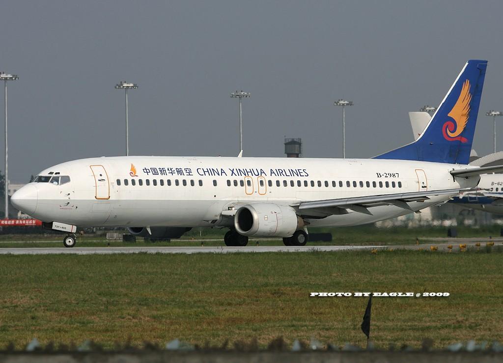 Re:[原创]全方位的CTU.(时间:06-08) BOEING 737-400 B-2987 中国成都双流机场