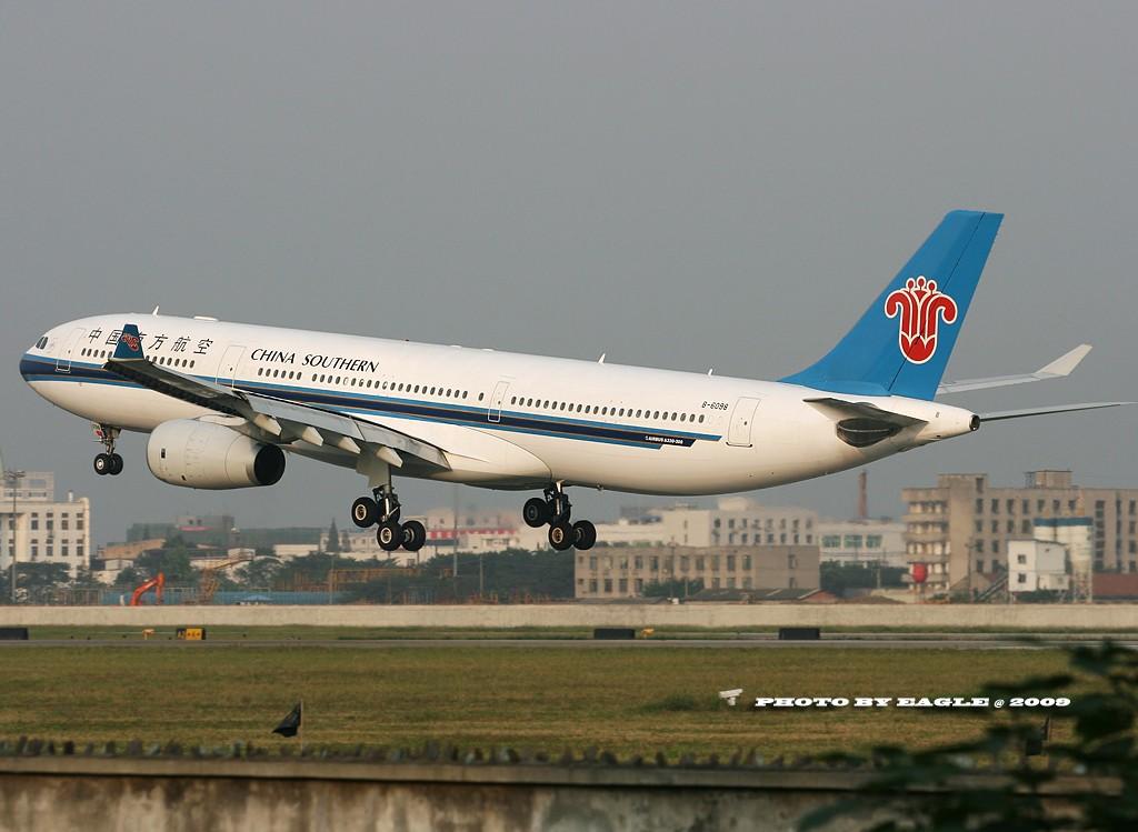 Re:[原创]全方位的CTU.(时间:06-08) AIRBUS A330-200 B-6098 中国成都双流机场