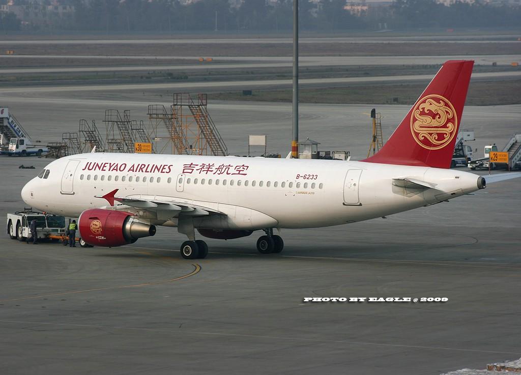 Re:[原创]全方位的CTU.(时间:06-08) AIRBUS A319-100 B-6233 中国成都双流机场