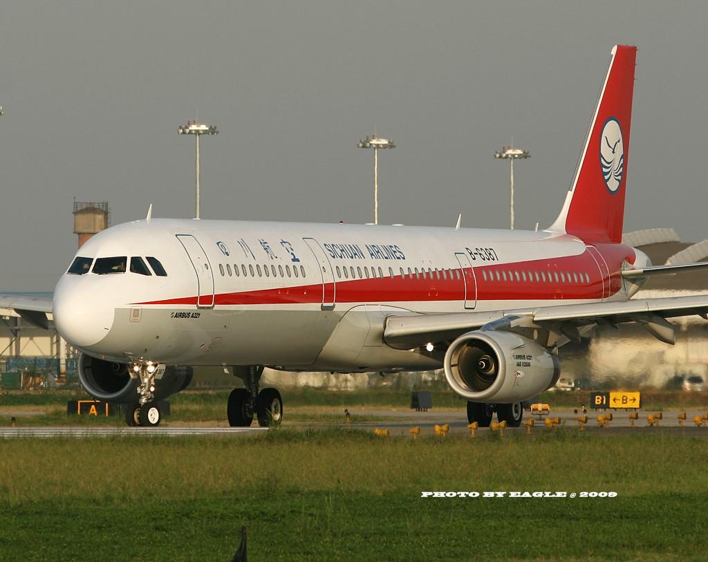 Re:[原创]全方位的CTU.(时间:06-08) AIRBUS A321-200 B-6387 中国成都双流机场
