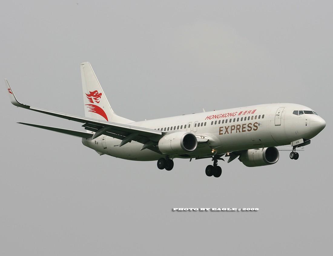 Re:[原创]全方位的CTU.(时间:06-08) BOEING 737-800 B-KXE 中国成都双流机场