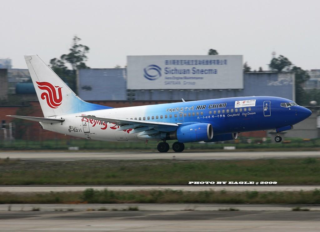 Re:[原创]全方位的CTU.(时间:06-08) BOEING 737-700 B-5211 中国成都双流机场
