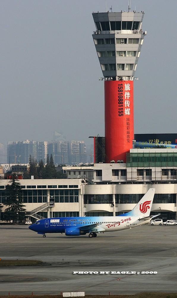 Re:[原创]全方位的CTU.(时间:06-08) BOEING 737-700 B-5211 中国成都双流机场 中国成都双流机场