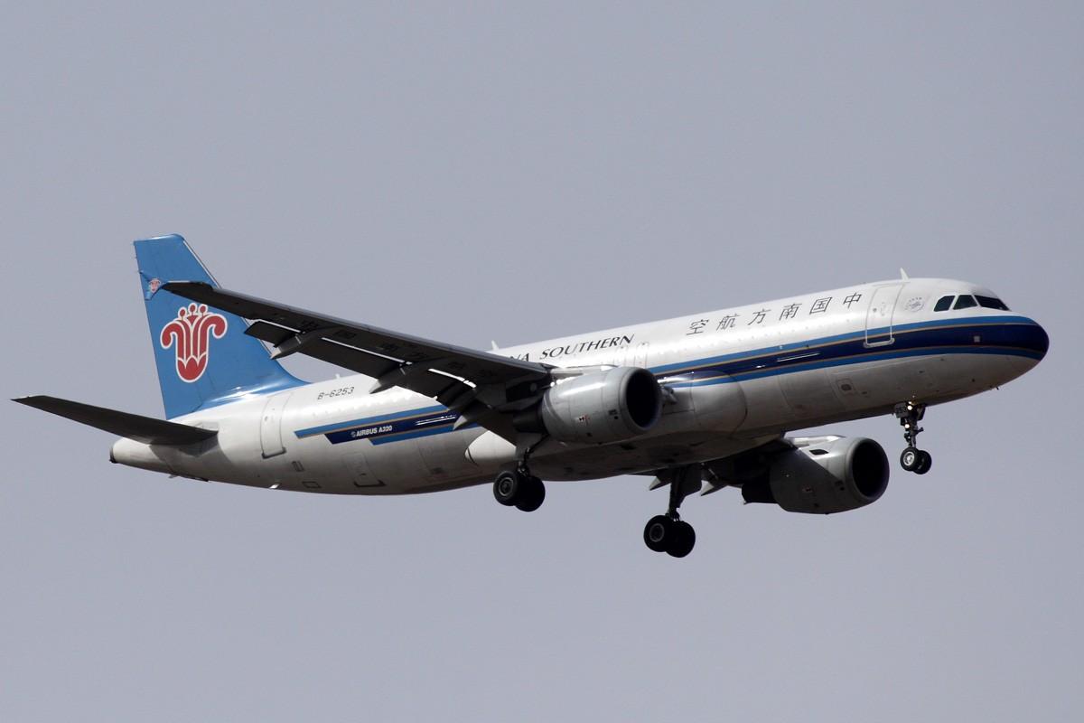 [原创]西安咸阳机场拍机 新位置,新角度,大家看看如何 AIRBUS A320-200 B-6253 中国西安咸阳机场