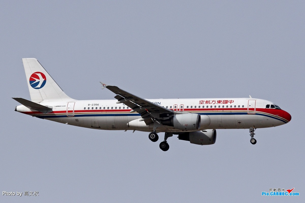 Re:[原创]西安咸阳机场拍机 新位置,新角度,大家看看如何 AIRBUS A320-200 B-2356 中国西安咸阳机场