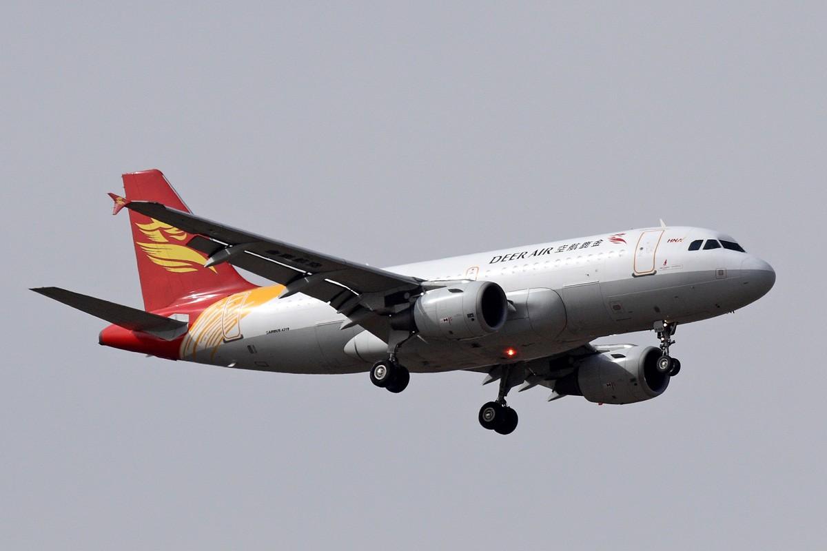 Re:[原创]西安咸阳机场拍机 新位置,新角度,大家看看如何 AIRBUS A319-100 B-6211 中国西安咸阳机场