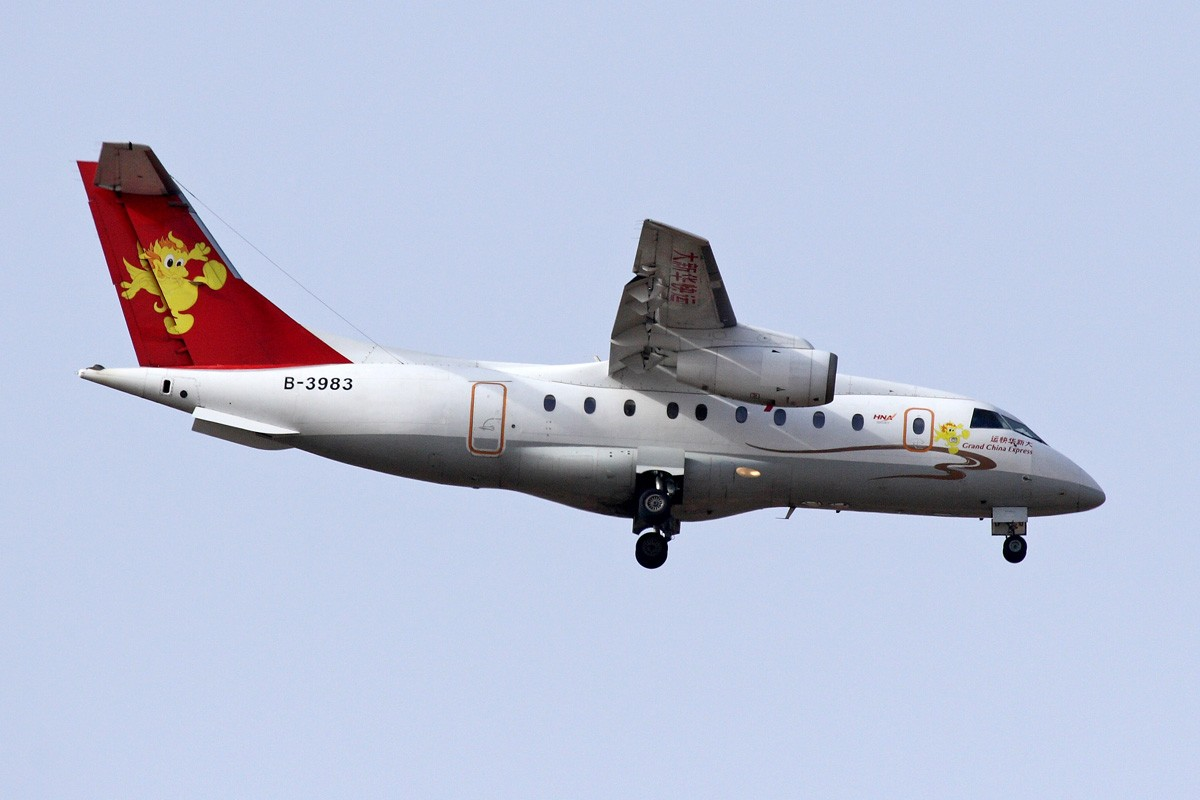 Re:[原创]西安咸阳机场拍机 新位置,新角度,大家看看如何 FAIRCHILD DORNIER 328-310 B-3983 中国西安咸阳机场