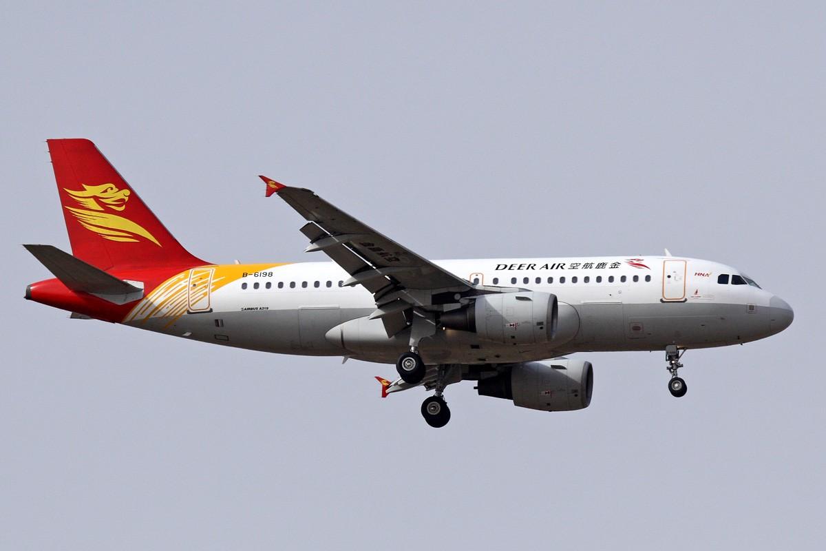 Re:[原创]西安咸阳机场拍机 新位置,新角度,大家看看如何 AIRBUS A319-100 B-6198 中国西安咸阳机场