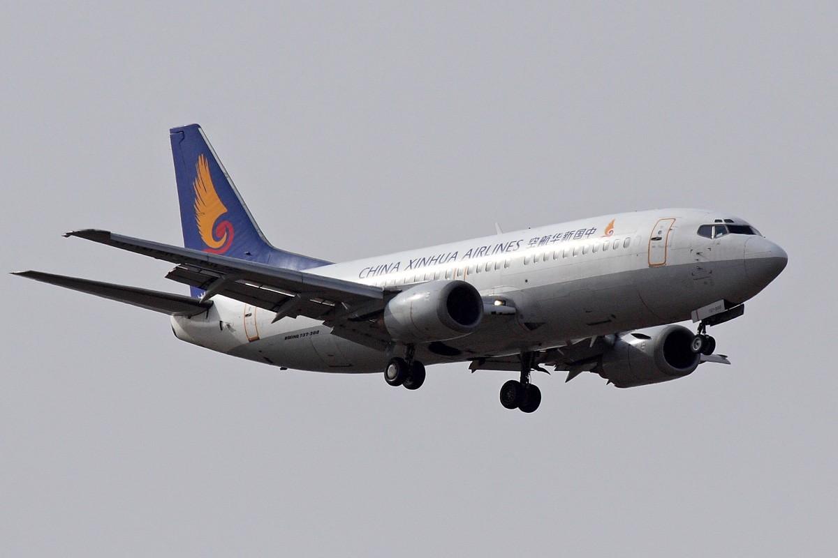 Re:[原创]西安咸阳机场拍机 新位置,新角度,大家看看如何 BOEING 737-300 B-2908 中国西安咸阳机场