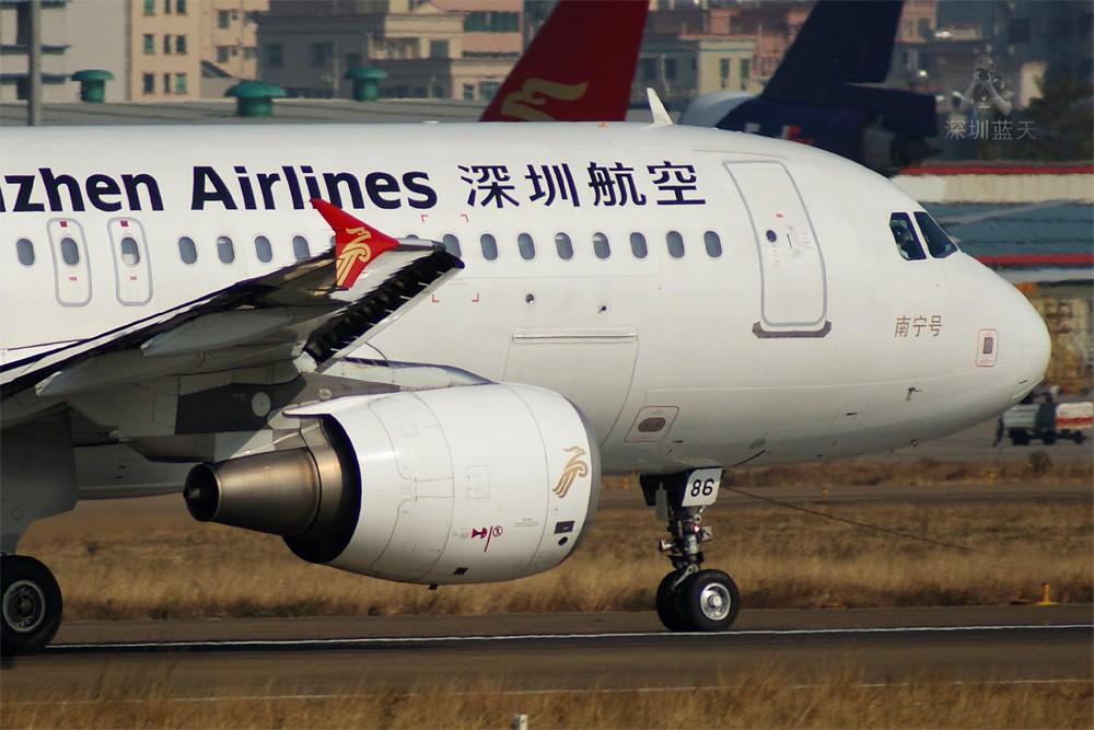 Re:[原创]【深圳打机队】连续几天奋战制作的深航城市号新装飞机集结号诞生了!已发城市号飞机在一楼可以根据索引查找!直播中! AIRBUS A320-200 B-6286 中国深圳宝安机场