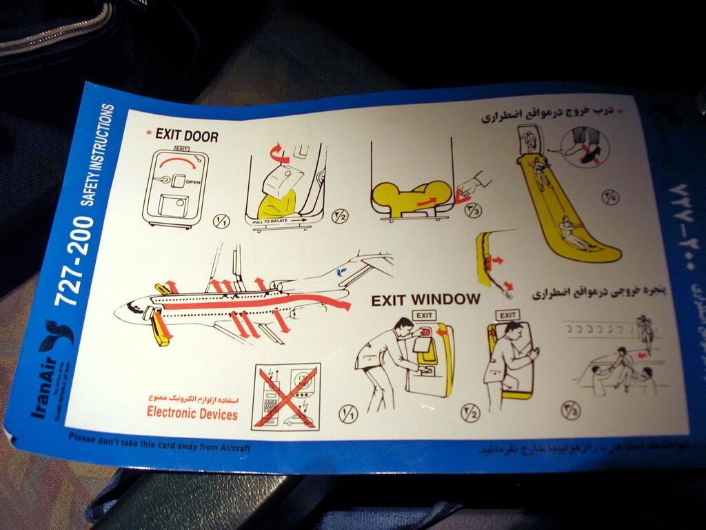 Re:飞越波斯湾——伊朗国内及国际航班初体验! BOEING 727-200  空中
