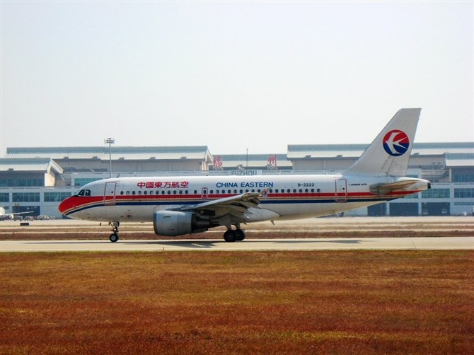 Re:[原创]【深圳打机队】把自己拍过的东航飞机做个小小的总结,欢迎大家按一楼没有出现的飞机编号跟图,我们一起来完善东航飞机系列图! AIRBUS A319-100 B-2222 中国福州长乐机场