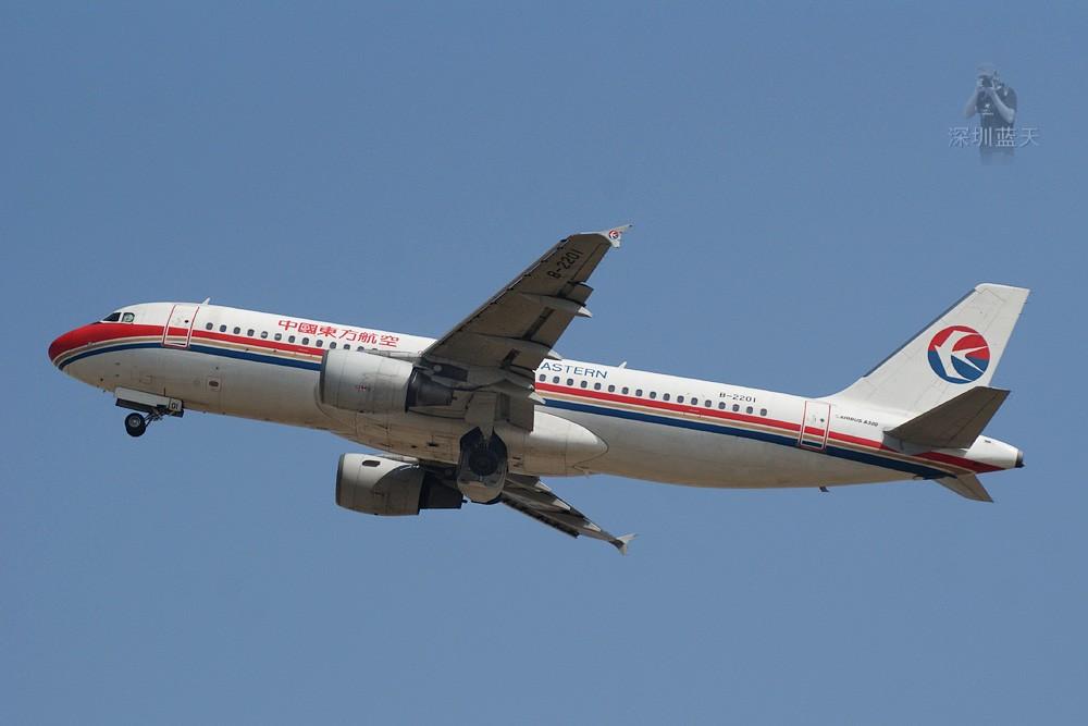 Re:[原创]【深圳打机队】把自己拍过的东航飞机做个小小的总结,欢迎大家按一楼没有出现的飞机编号跟图,我们一起来完善东航飞机系列图! AIRBUS A320-200 B-2201 中国深圳宝安机场