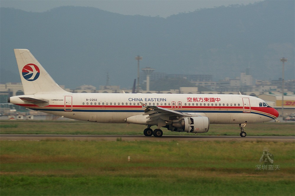 Re:[原创]【深圳打机队】把自己拍过的东航飞机做个小小的总结,欢迎大家按一楼没有出现的飞机编号跟图,我们一起来完善东航飞机系列图! AIRBUS A320-200 B-2202 中国深圳宝安机场