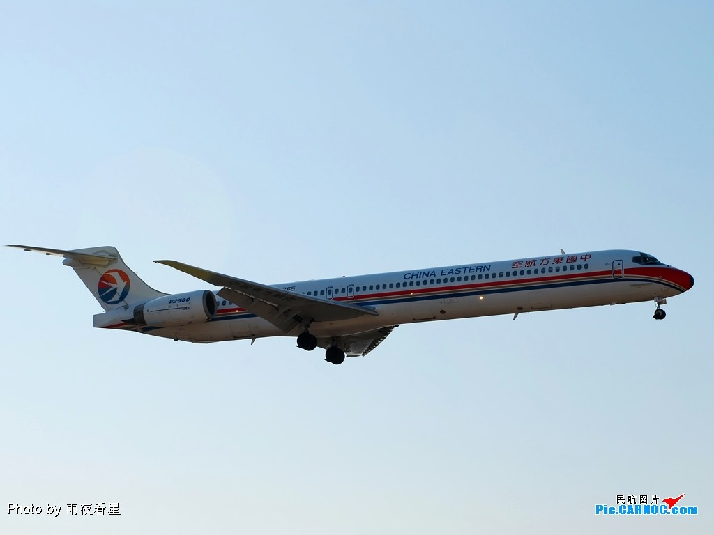 Re:[原创]【深圳打机队】把自己拍过的东航飞机做个小小的总结,欢迎大家按一楼没有出现的飞机编号跟图,我们一起来完善东航飞机系列图! MCDONNELL DOUGLAS MD-90 B-2265 中国济南遥墙机场