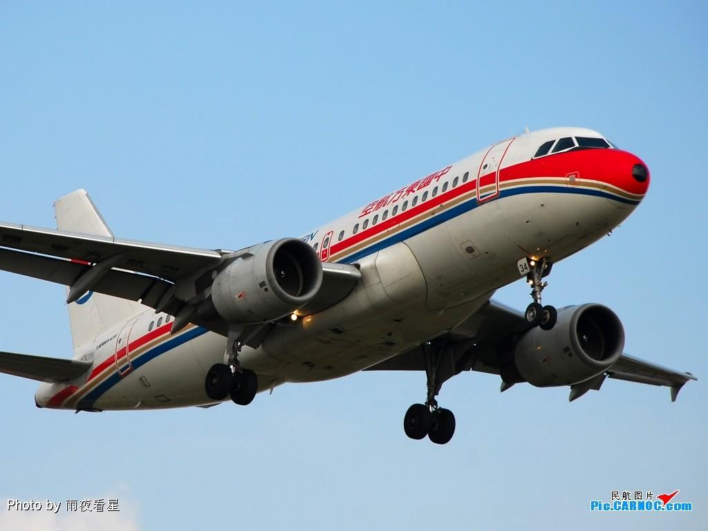 Re:[原创]【深圳打机队】把自己拍过的东航飞机做个小小的总结,欢迎大家按一楼没有出现的飞机编号跟图,我们一起来完善东航飞机系列图! AIRBUS A319-100 B-2334 中国昆明巫家坝机场