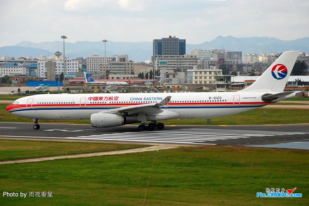 Re:[原创]【深圳打机队】把自己拍过的东航飞机做个小小的总结,欢迎大家按一楼没有出现的飞机编号跟图,我们一起来完善东航飞机系列图! AIRBUS A330-300 B-6120 中国昆明巫家坝机场