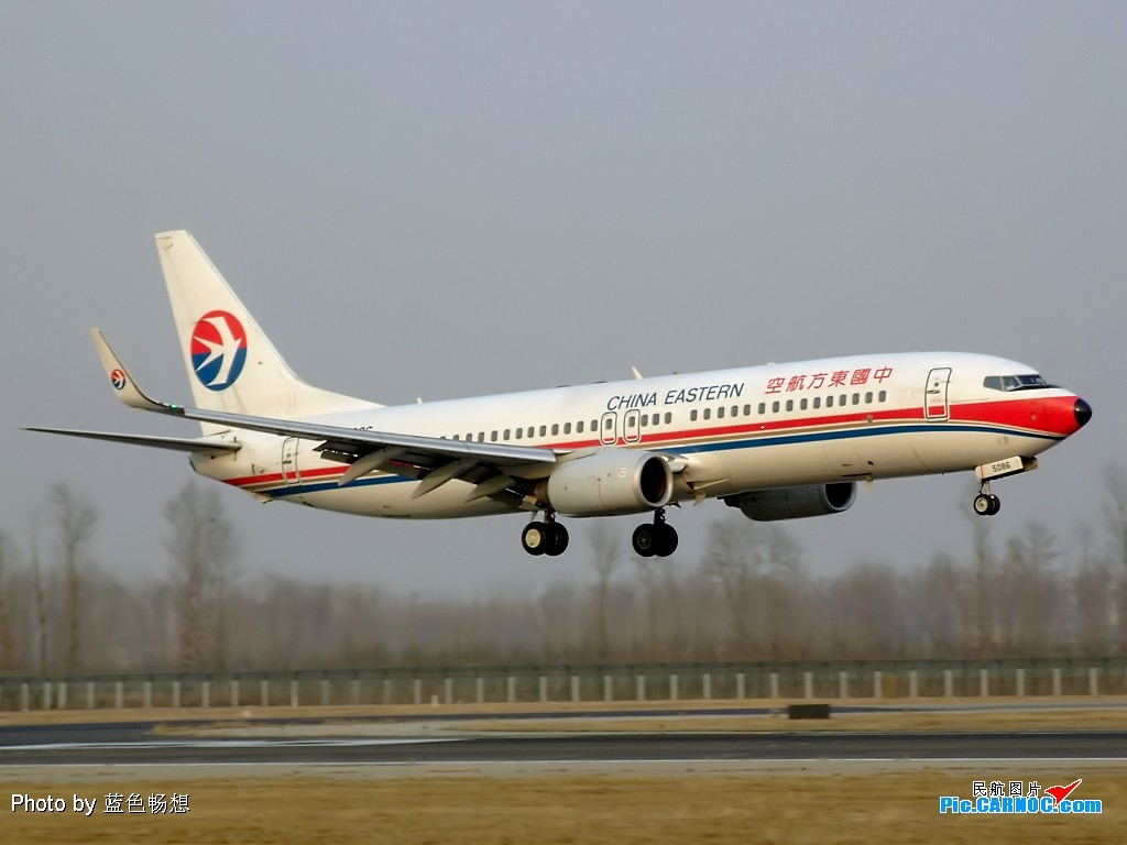 Re:[原创]【深圳打机队】把自己拍过的东航飞机做个小小的总结,欢迎大家按一楼和看图指南里没有出现的飞机编号跟图,我们一起来完善东航飞机系列图! BOEING 737-800 B-5086 中国北京首都机场