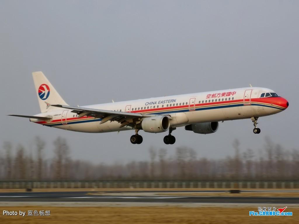 Re:[原创]【深圳打机队】把自己拍过的东航飞机做个小小的总结,欢迎大家按一楼和看图指南里没有出现的飞机编号跟图,我们一起来完善东航飞机系列图! AIRBUS A321-200 B-2292 中国北京首都机场