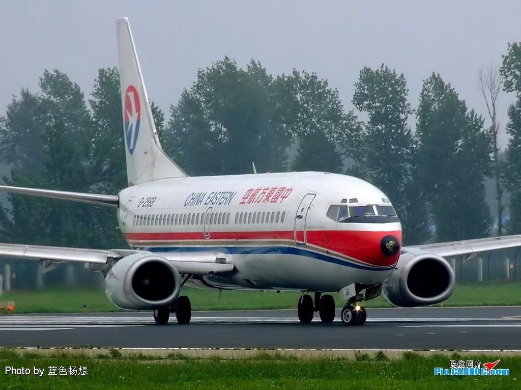 Re:[原创]【深圳打机队】把自己拍过的东航飞机做个小小的总结,欢迎大家按一楼和看图指南里没有出现的飞机编号跟图,我们一起来完善东航飞机系列图! BOEING 737-300 B-2988 中国北京首都机场