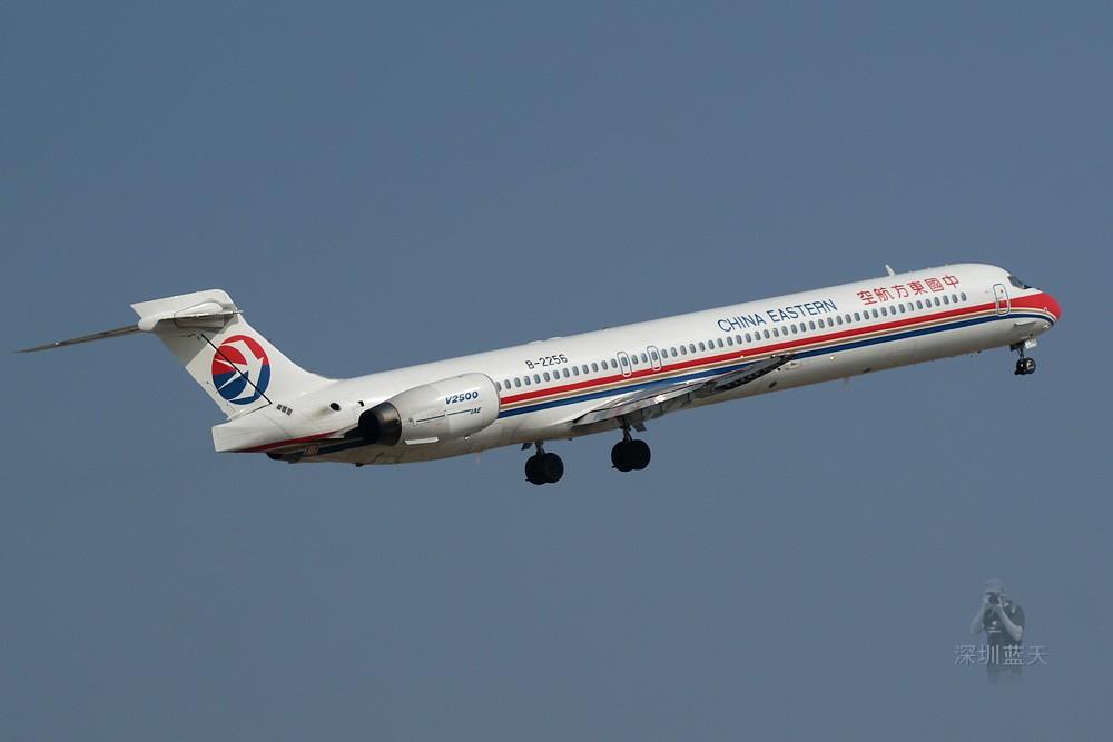 Re:[原创]【深圳打机队】把自己拍过的东航飞机做个小小的总结,欢迎大家按一楼和看图指南里没有出现的飞机编号跟图,我们一起来完善东航飞机系列图! MCDONNELL DOUGLAS MD-90 B-2256 中国深圳宝安机场