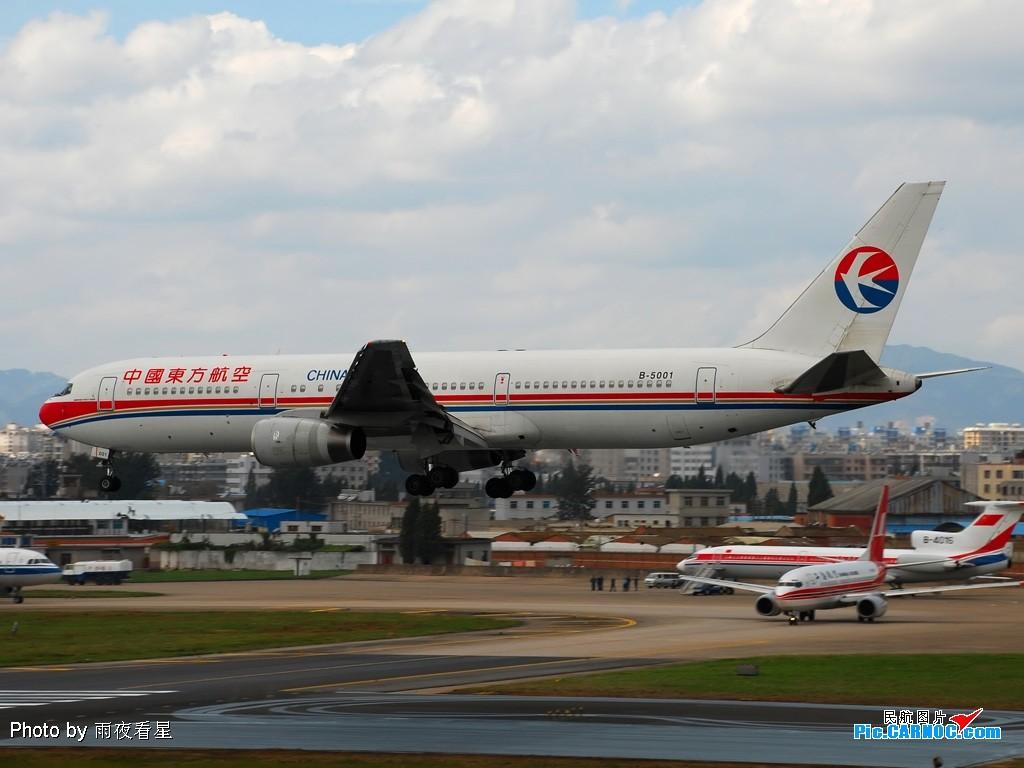 Re:[原创]【深圳打机队】把自己拍过的东航飞机做个小小的总结,欢迎大家按一楼和看图指南里没有出现的飞机编号跟图,我们一起来完善东航飞机系列图! BOEING 767-300 B-5001 中国昆明巫家坝机场