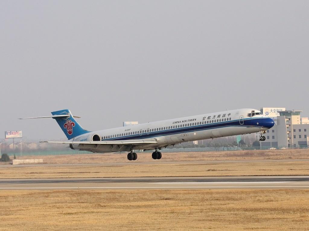 [原创]昨儿天其实不好,NKG美男子 MCDONNELL DOUGLAS MD-90 B-2267 中国南京禄口机场