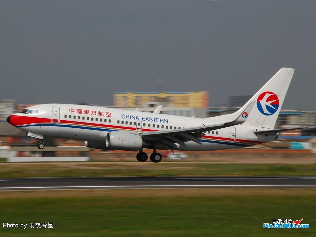 Re:[原创]【深圳打机队】把自己拍过的东航飞机做个小小的总结,欢迎大家按一楼和看图指南里没有出现的飞机编号跟图,我们一起来完善东航飞机系列图! BOEING 737-700 B-5223 中国昆明巫家坝机场
