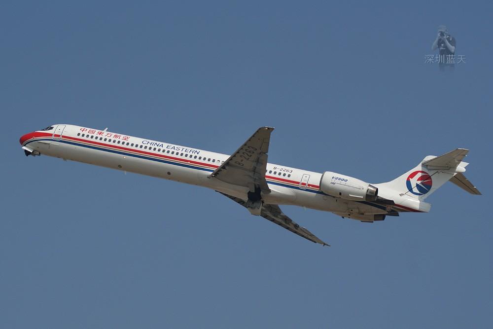 Re:[原创]【深圳打机队】把自己拍过的东航飞机做个小小的总结,欢迎大家按一楼和看图指南里没有出现的飞机编号跟图,我们一起来完善东航飞机系列图! MCDONNELL DOUGLAS MD-90 B-2263 中国深圳宝安机场