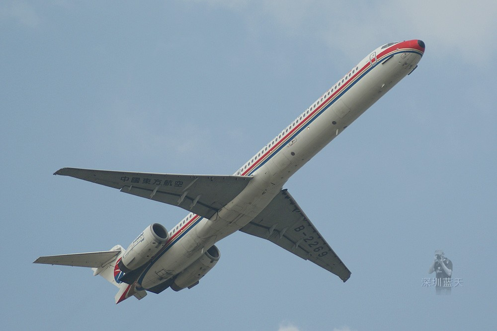 Re:[原创]【深圳打机队】把自己拍过的东航飞机做个小小的总结,欢迎大家按一楼和看图指南里没有出现的飞机编号跟图,我们一起来完善东航飞机系列图! MCDONNELL DOUGLAS MD-90 B-2269 中国深圳宝安机场