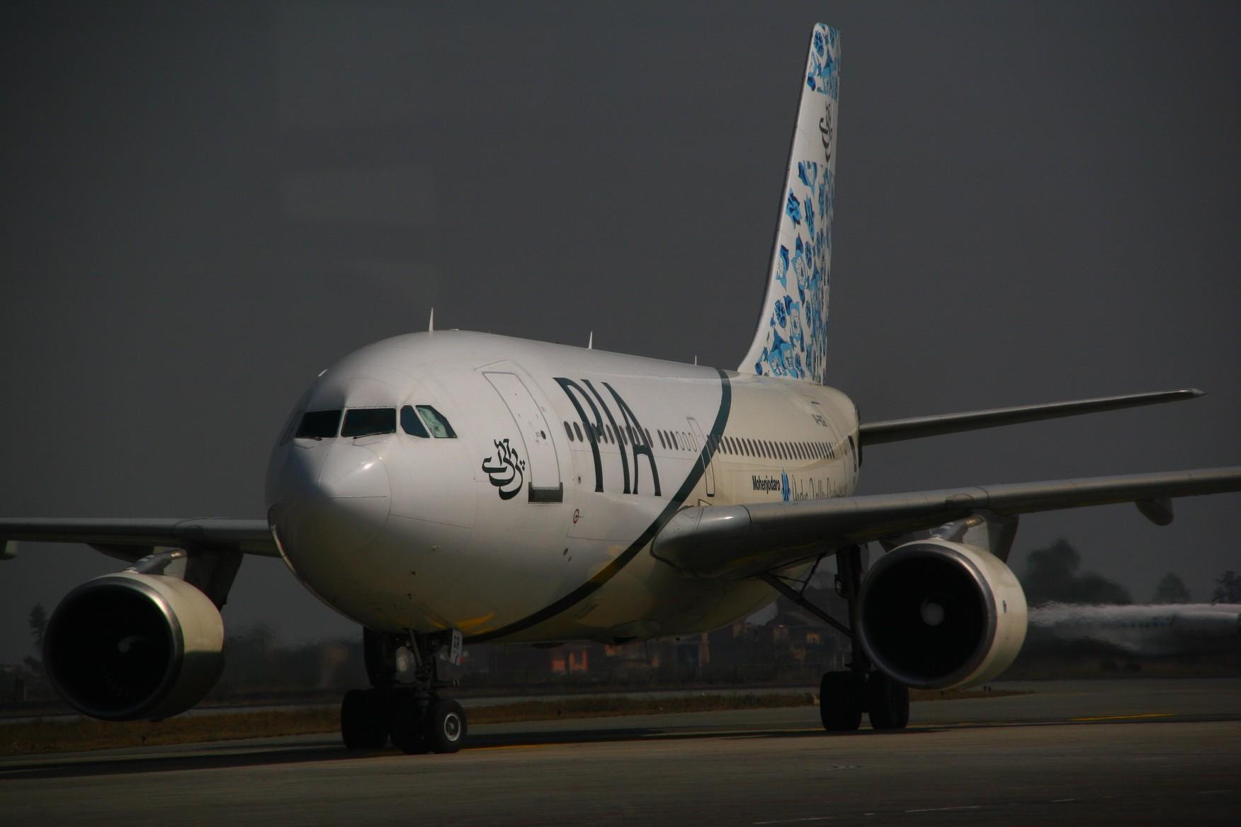 Re:[原创]游走尼泊尔,加德满都机场KTM与尼泊尔航空RA巡礼 AIRBUS A310  Nepal KATHMANDU trIBHUVAN