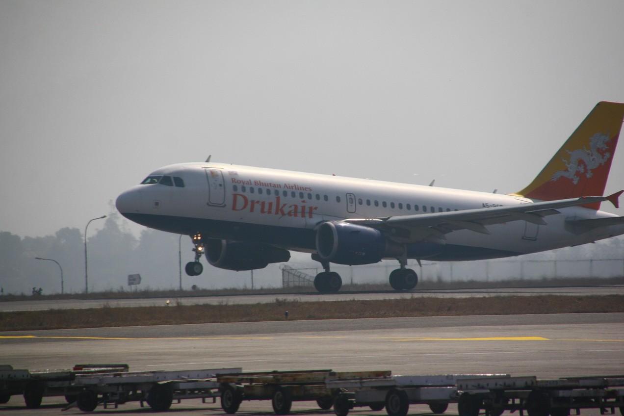 Re:[原创]游走尼泊尔,加德满都机场KTM与尼泊尔航空RA巡礼 AIRBUS A319  Nepal KATHMANDU trIBHUVAN