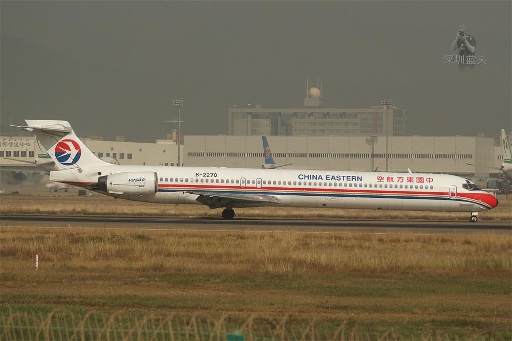 Re:[原创]【深圳打机队】把自己拍过的东航飞机做个小小的总结,欢迎大家按一楼和看图指南里没有出现的飞机编号跟图,我们一起来完善东航飞机系列图! MCDONNELL DOUGLAS MD-90 B-2270 中国深圳宝安机场
