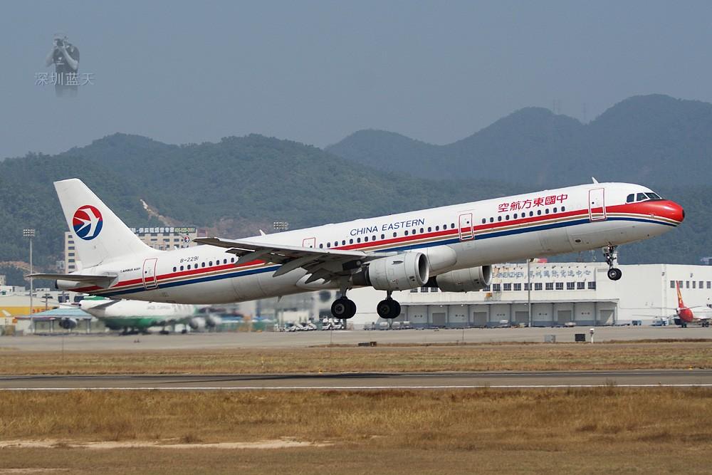 Re:[原创]【深圳打机队】把自己拍过的东航飞机做个小小的总结,欢迎大家按一楼和看图指南里没有出现的飞机编号跟图,我们一起来完善东航飞机系列图! AIRBUS A321-200 B-2291 中国深圳宝安机场