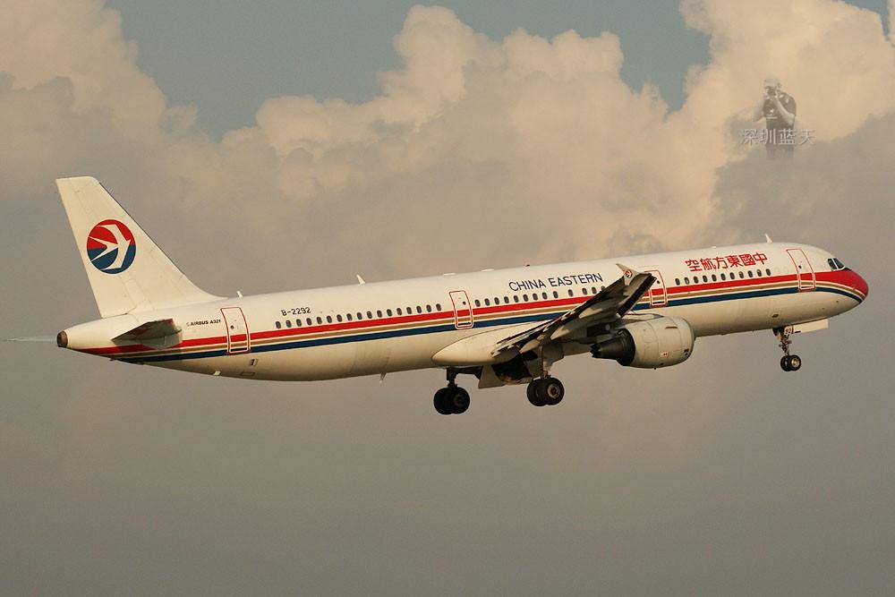 Re:[原创]【深圳打机队】把自己拍过的东航飞机做个小小的总结,欢迎大家按一楼和看图指南里没有出现的飞机编号跟图,我们一起来完善东航飞机系列图! AIRBUS A321-200 B-2292 中国深圳宝安机场