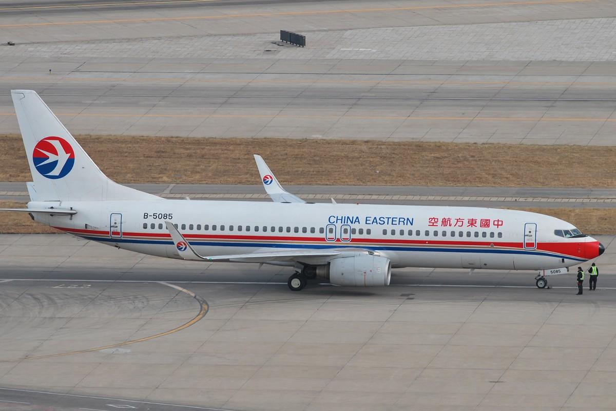 Re:[原创]【深圳打机队】把自己拍过的东航飞机做个小小的总结,欢迎大家按一楼和看图指南里没有出现的飞机编号跟图,我们一起来完善东航飞机系列图! BOEING 737-800 B-5085 中国北京首都机场