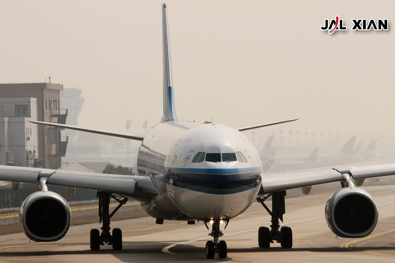 Re:[原创]『JAL XIAN与飞机系列』我在虹桥的一天 AIRBUS A330-300 B-6501 中国上海虹桥机场