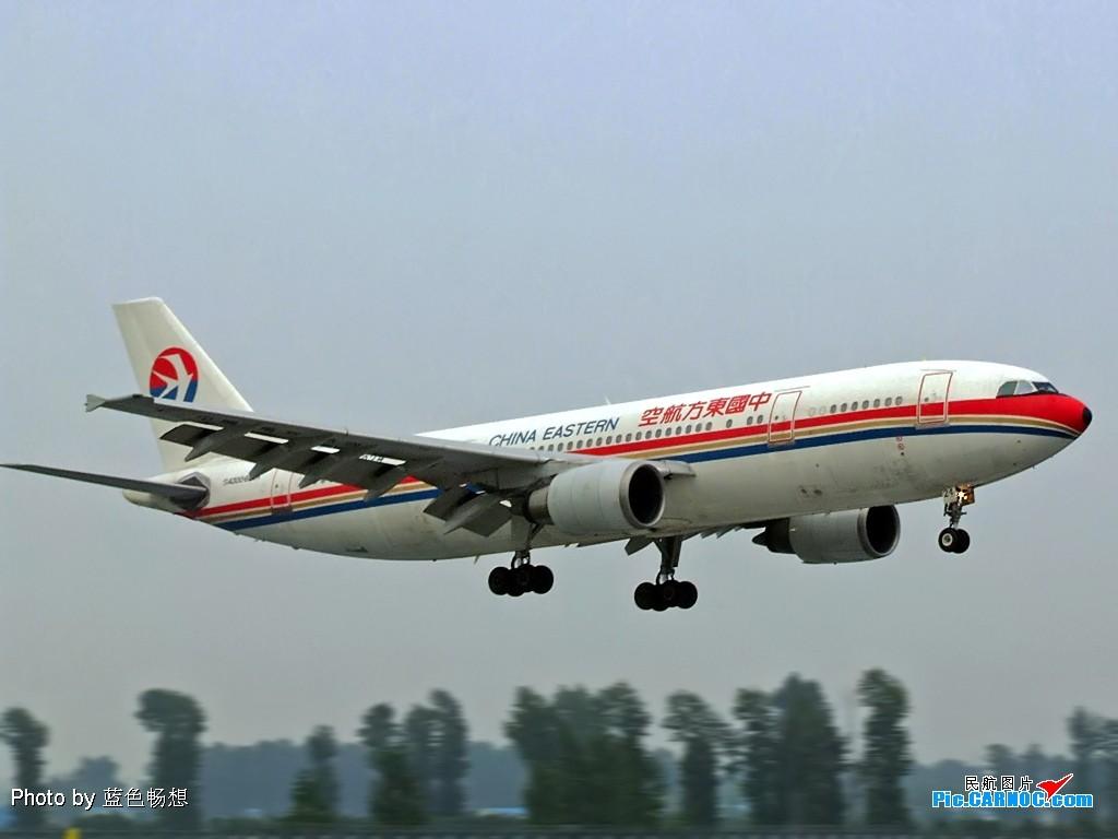 Re:[原创]【深圳打机队】把自己拍过的东航飞机做个小小的总结,欢迎大家按一楼和看图指南里没有出现的飞机编号跟图,我们一起来完善东航飞机系列图! AIRBUS A300-600R B-2324 中国北京首都机场