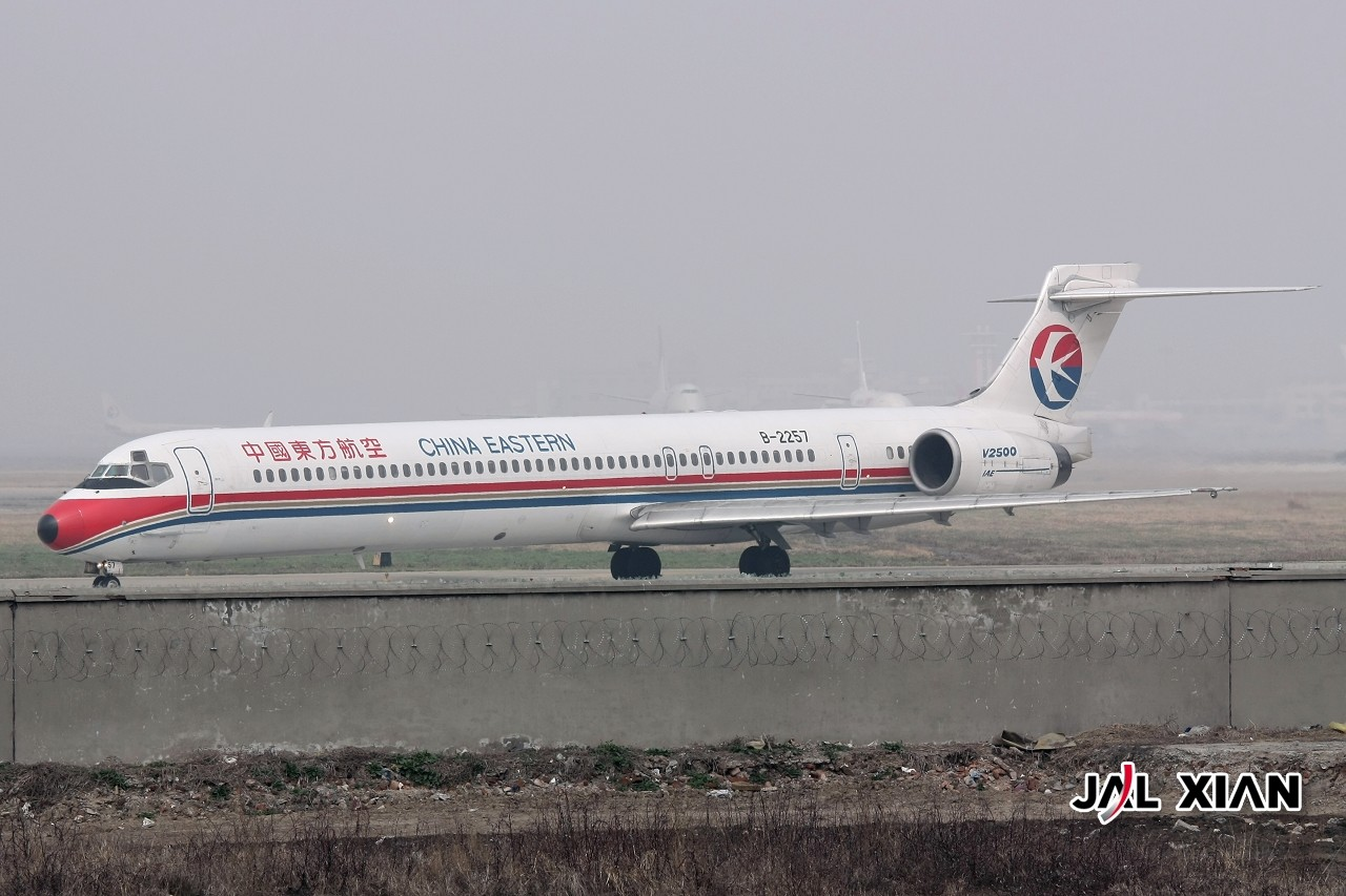 Re:[原创]【深圳打机队】把自己拍过的东航飞机做个小小的总结,欢迎大家按一楼和看图指南里没有出现的飞机编号跟图,我们一起来完善东航飞机系列图! MCDONNELL DOUGLAS MD-90 B-2257 中国上海虹桥机场