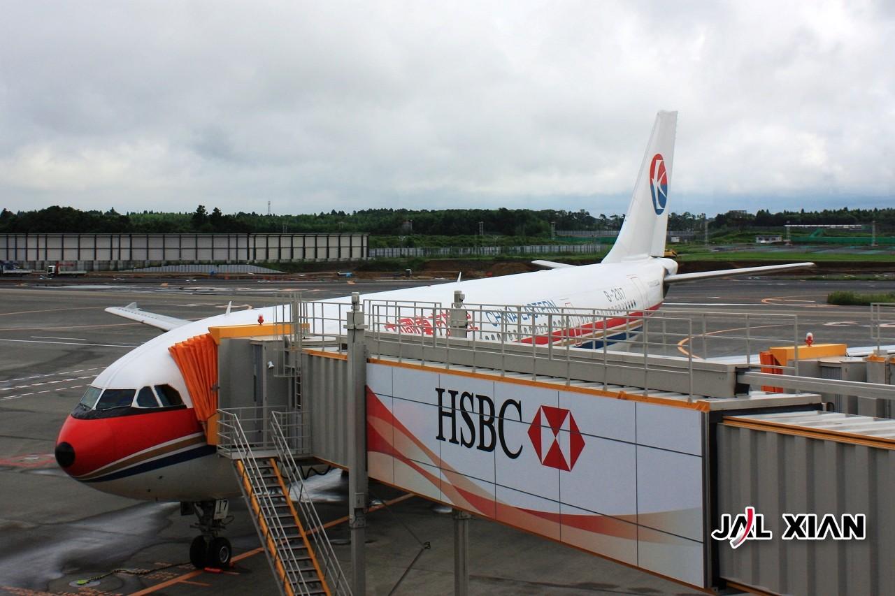 Re:[原创]【深圳打机队】把自己拍过的东航飞机做个小小的总结,欢迎大家按一楼和看图指南里没有出现的飞机编号跟图,我们一起来完善东航飞机系列图! AIRBUS A300-600R B-2317 Japan TOKYO NARITA